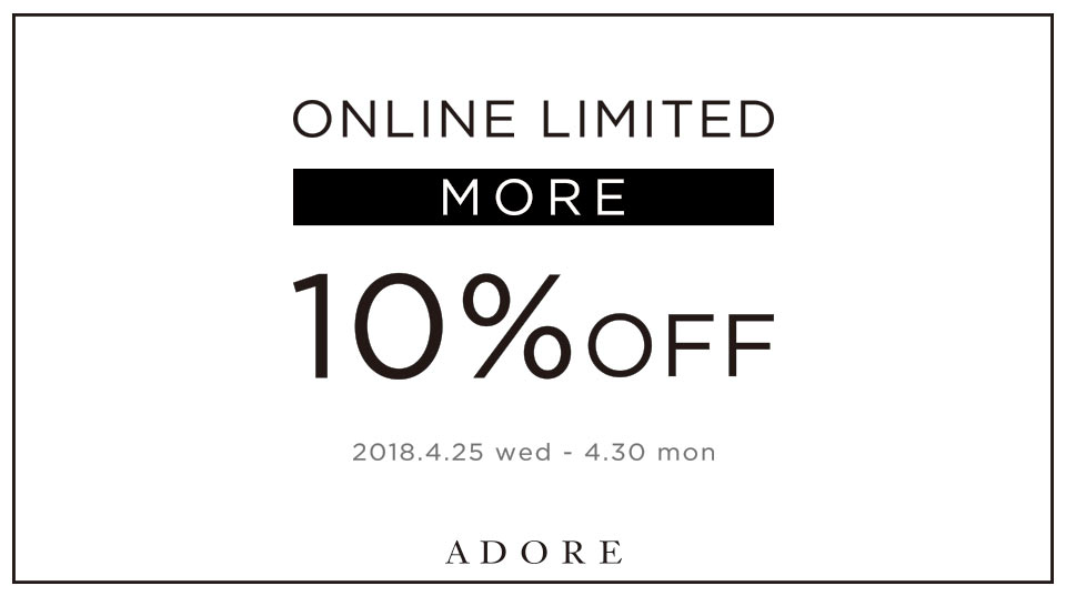 MORE10%OFF 告知